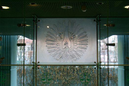 The Highest Court buidling, Warsaw, Poland by Archiglass, Tomasz Urbanowicz. Sąd Najwyższy w Warszawie. All rights reserved.